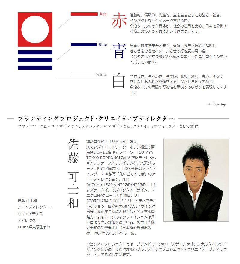 【悲報】NHKが今治タオル工場の外国人奴隷労働を特集→「もう今治タオルは買わない」と大炎上  [593285311]YouTube動画>1本 ->画像>148枚