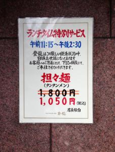 20130822a